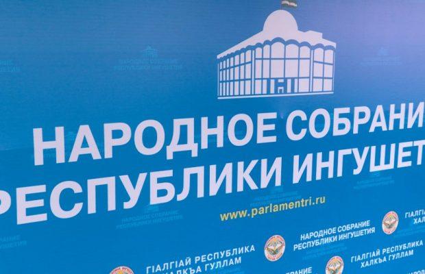 Народные избранники облдумы приняли решение осоздании «зеленого щита» вокруг Рязани