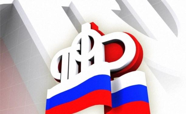 Путин внес в Государственную думу РФпоправки кпенсионному законопроекту